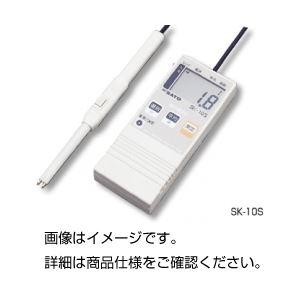 塩分濃度計 SK-10Sの詳細を見る