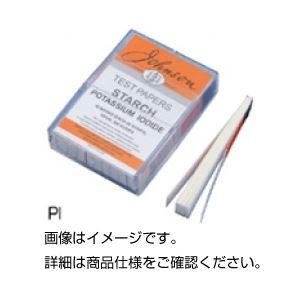 (まとめ)よう化カリウムでんぷん紙PI 入数:20枚綴10冊 イギリス製【×5セット】の詳細を見る