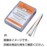 (まとめ)よう化カリウムでんぷん紙PI 入数:20枚綴10冊 イギリス製【×5セット】