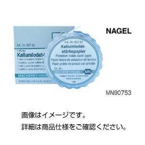 (まとめ)ヨウ素酸カリウムでんぷん試験紙 MN90753【×10セット】の詳細を見る