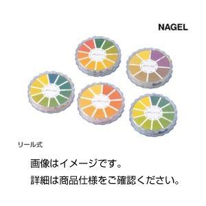 (まとめ)ナーゲルリール式pH試験紙 pH6.4~8.0【×10セット】の詳細を見る