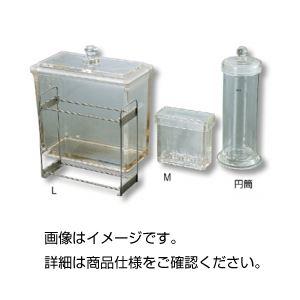 (まとめ)TLC展開槽 100-8(円筒タイプ)【×5セット】の詳細を見る