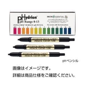 (まとめ)pHペンシル P-12M【×10セット】の詳細を見る