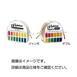 (まとめ)pH試験紙 特殊ロール ダブル【×10セット】の詳細を見る