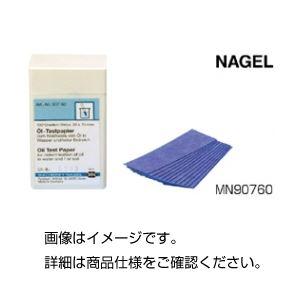(まとめ)オイル試験紙 MN90760 入数:100枚【×3セット】の詳細を見る