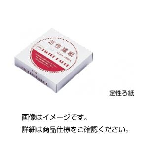 (まとめ)定性ろ紙 No.2 15cm(1箱100枚入)【×20セット】の詳細を見る