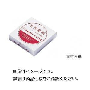 (まとめ)定性ろ紙No.2 18.5cm(1箱100枚入)【×10セット】の詳細を見る