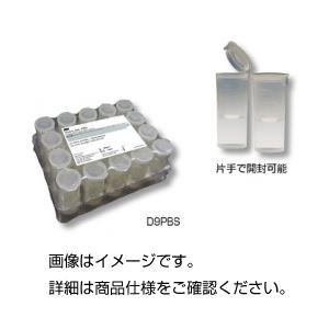(まとめ)滅菌希釈水 D9PBS 入数:400本【×3セット】の詳細を見る