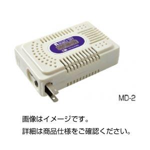 (まとめ)モバイルドライ MD-2【×5セット】の詳細を見る