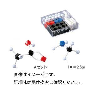 (まとめ)HGS有機化学学生用模型Aセット【×20セット】の詳細を見る