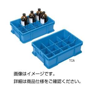 (まとめ)薬品整理箱 TCA【×3セット】の詳細を見る