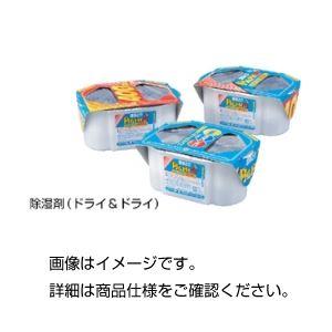 (まとめ)除湿剤(ドライ&ドライ)3個組【×20セット】の詳細を見る