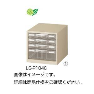 整理ケース LG-P104Cの詳細を見る