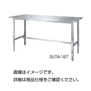 高さ調整作業台 SUT4-157の詳細を見る