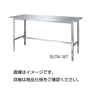 高さ調整作業台 SUT4-187の詳細を見る