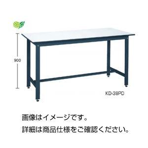 (まとめ)実験用作業台(立ち作業用) KD-38PD【×2セット】の詳細を見る
