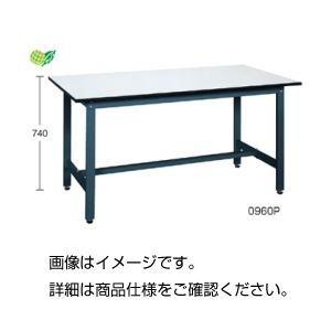 (まとめ)実験用作業台(座り作業用) 0960P【×2セット】の詳細を見る