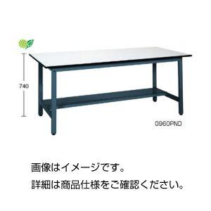 (まとめ)実験用作業台(中板付)0960PND【×2セット】の詳細を見る