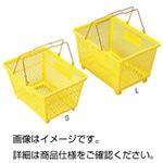 (まとめ)手提バスケット L【×3セット】