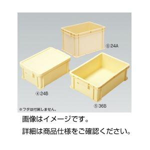 (まとめ)ラボボックスA型 24A(本体のみ)バラ【×3セット】の詳細を見る