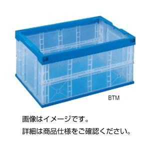 (まとめ)折りたたみコンテナー40BTM【×3セット】の詳細を見る