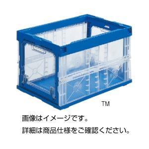 透明扉付折りたたみコンテナー75B2TM 入数:5個の詳細を見る