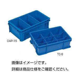 (まとめ)仕切付コンテナー TC-9用短仕切板【×80セット】の詳細を見る