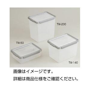 (まとめ)パッキン付ボックス TW-100【×3セット】の詳細を見る