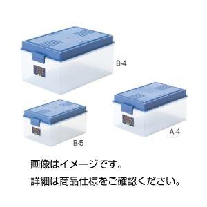 (まとめ)ベストボックス B-5【×5セット】の詳細を見る