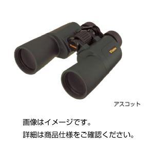 ビクセン双眼鏡 7倍(アスコット) ZR7×50WPの詳細を見る