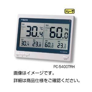 (まとめ)デジタル温湿度計 PC-5400TRH【×3セット】の詳細を見る