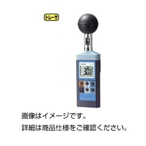 熱中症暑さ指数計 SK-150GTの詳細を見る