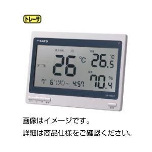 (まとめ)熱中症暑さ指数計 SK-160GT【×3セット】の詳細を見る