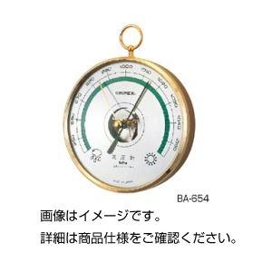 気圧計 BA-654の詳細を見る