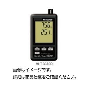 デジタル温湿度・気圧計MHB-382SDの詳細を見る