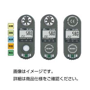 ミニマルチ環境計測器 SP-82ACの詳細を見る