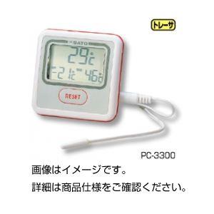 (まとめ)冷蔵庫用デジタル電子温度計 PC-3300【×3セット】の詳細を見る