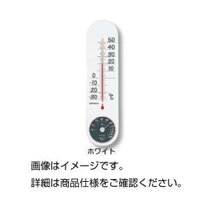 (まとめ)温湿度計 ホワイト【×3セット】の詳細を見る