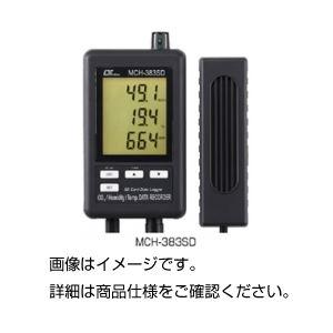 デジタル温湿度・CO2計MCH-383SDの詳細を見る