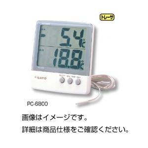 デジタル最高最低温度計PC-6800の詳細を見る