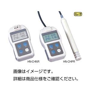 (まとめ)ポケットサイズ温湿度計HN-CHNR【×3セット】の詳細を見る