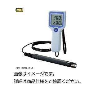 デジタル温湿度計 SK110TRHII-2の詳細を見る