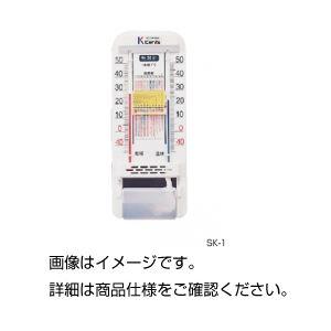 (まとめ)乾湿計 SK-1【×5セット】