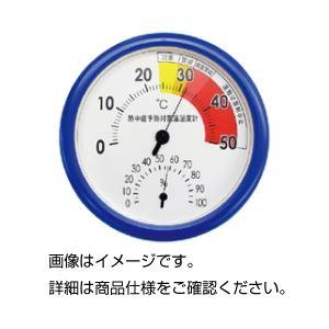 (まとめ)熱中症予防対策温湿度計SN-902【×3セット】の詳細を見る