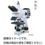 蛍光顕微鏡 MT6300