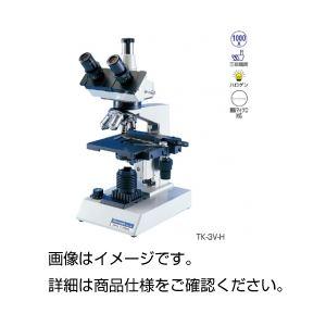 生物顕微鏡TK-3V-Hハロゲン照明タイプの詳細を見る