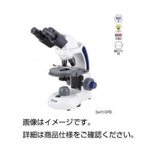 ケニス顕微鏡 Swift-600SPBの詳細を見る