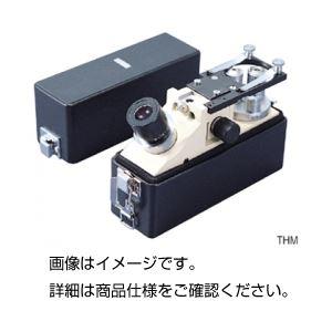 携帯用顕微鏡 THMの詳細を見る