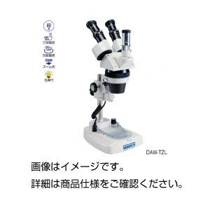ケニス三眼実体顕微鏡DAW-TZL ズーム式の詳細を見る