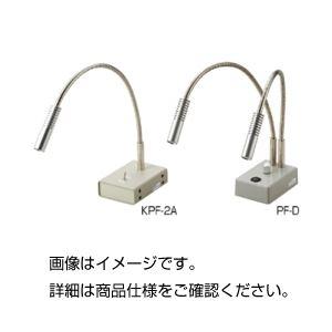 (まとめ)フレキシブルLED照明装置 KPF-2A【×3セット】の詳細を見る